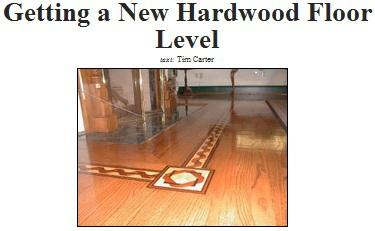 Hardware Floor